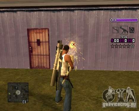C-HUD Lite v3.0 для GTA San Andreas седьмой скриншот