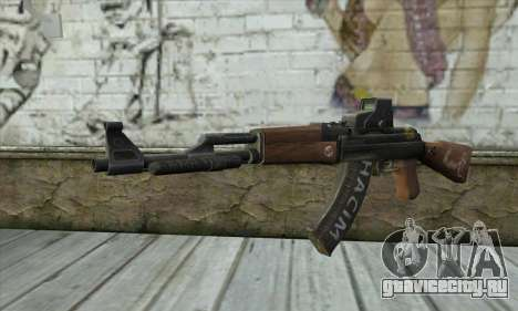 Point Blank AK47 Elite для GTA San Andreas