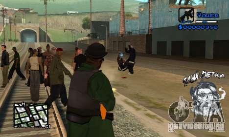 C-HUD Tawi Detka для GTA San Andreas четвёртый скриншот