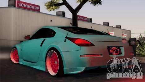 Nissan 350Z Minty Fresh для GTA San Andreas вид сзади слева