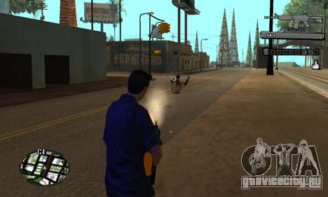 C-HUD Smoke для GTA San Andreas третий скриншот