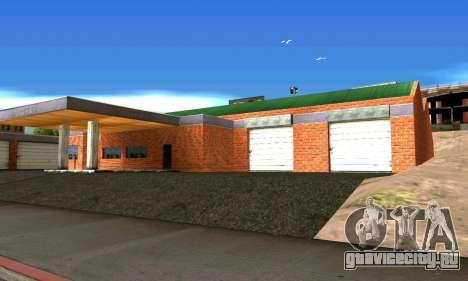 Новый гараж в San Fierro для GTA San Andreas второй скриншот
