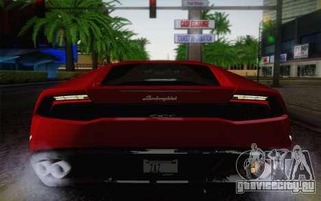 Lamborghini Huracan 2013 для GTA San Andreas вид сбоку