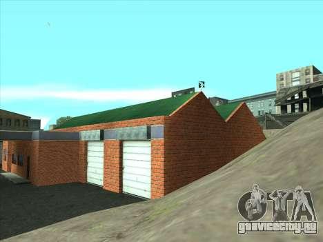 Новый гараж в San Fierro для GTA San Andreas