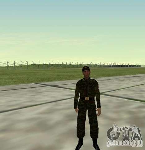 Боец Российской Армии v 2.0 для GTA San Andreas