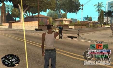 C-HUD Rainbow для GTA San Andreas шестой скриншот