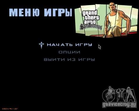 Меню из мобильной версии игры для GTA San Andreas
