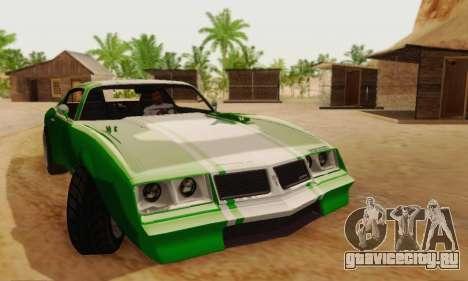 Imponte Phoenix из GTA 5 для GTA San Andreas вид снизу