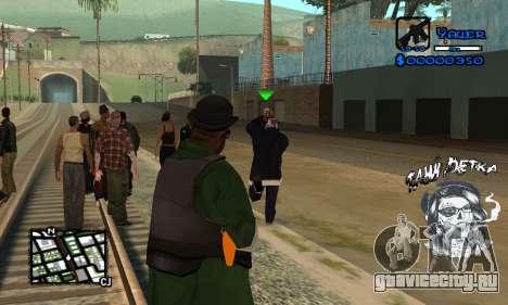 C-HUD Tawi Detka для GTA San Andreas третий скриншот