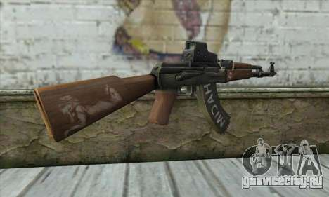 Point Blank AK47 Elite для GTA San Andreas второй скриншот