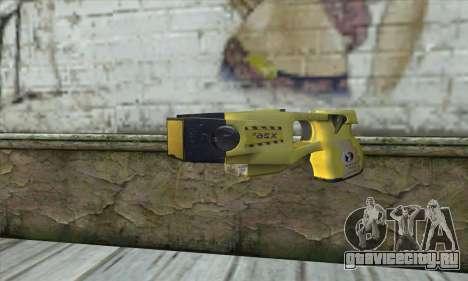 Taser Gun для GTA San Andreas