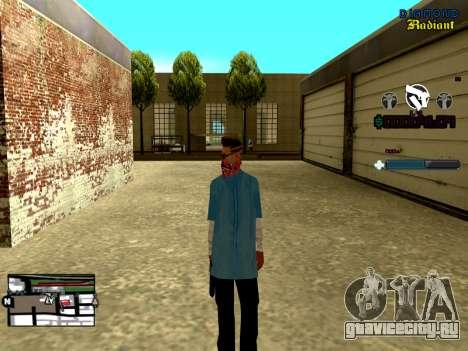 C-HUD Unity для GTA San Andreas третий скриншот