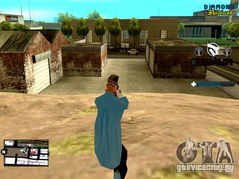C-HUD Unity для GTA San Andreas второй скриншот