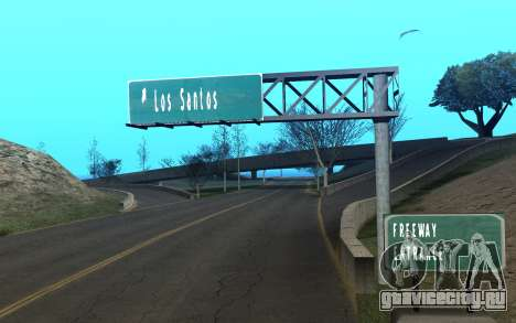 RoSA Project v1.3 Countryside для GTA San Andreas четвёртый скриншот