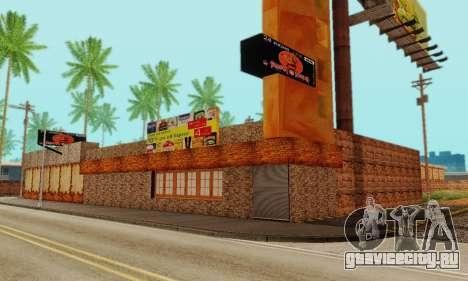 Новая текстура пиццерии и отеля в Иделвуде для GTA San Andreas седьмой скриншот