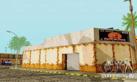 Новая текстура пиццерии и отеля в Иделвуде для GTA San Andreas третий скриншот