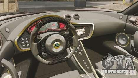 Lotus Evora GTE Mansory для GTA 4 вид изнутри