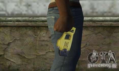 Taser Gun для GTA San Andreas третий скриншот