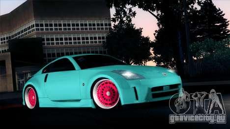 Nissan 350Z Minty Fresh для GTA San Andreas вид изнутри