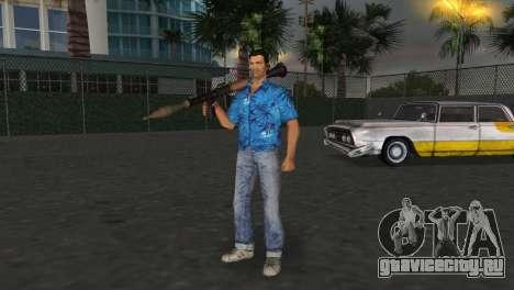 Рескин РПГ-7 для GTA Vice City третий скриншот