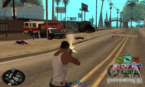 C-HUD Rainbow для GTA San Andreas пятый скриншот