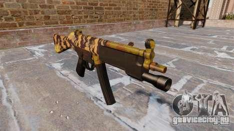 Пистолет-пулемёт HK MP5 Fall Camos для GTA 4