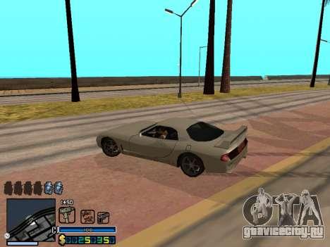 C-HUD By Stafford для GTA San Andreas девятый скриншот