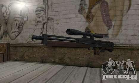Walther WA2000 для GTA San Andreas