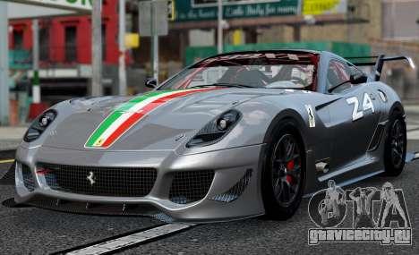 Ferrari 599xx Evoluzione для GTA 4 вид сзади слева