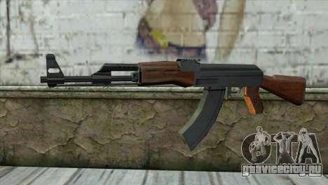 AK-47 Assault Rifle для GTA San Andreas