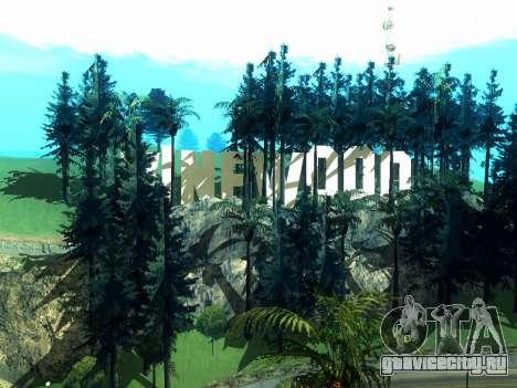 New Vinewood Realistic для GTA San Andreas четвёртый скриншот