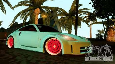 Nissan 350Z Minty Fresh для GTA San Andreas вид сзади