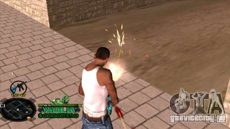 C-HUD Hulk для GTA San Andreas четвёртый скриншот