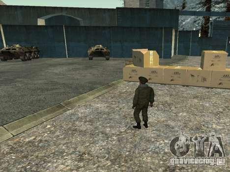 Подполковник Внутренних войск для GTA San Andreas четвёртый скриншот