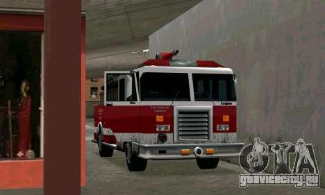 Реалистичная пожарная станция в Лос Сантосе для GTA San Andreas