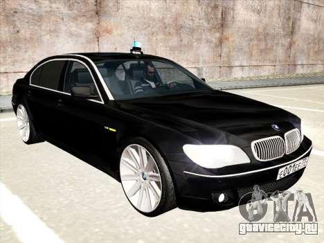 BMW 760Li для GTA San Andreas вид снизу