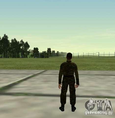 Боец Российской Армии v 2.0 для GTA San Andreas четвёртый скриншот
