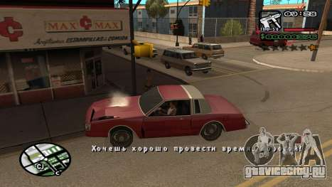 Новый шрифт V.3 для GTA San Andreas для GTA San Andreas второй скриншот