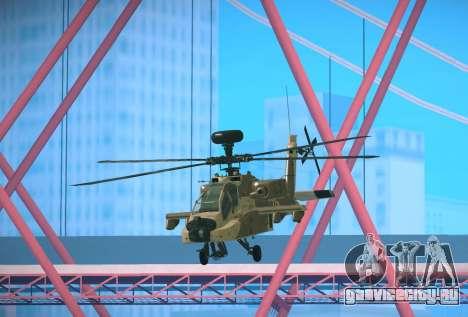 AH-64 Longbow Apache для GTA San Andreas вид сзади слева