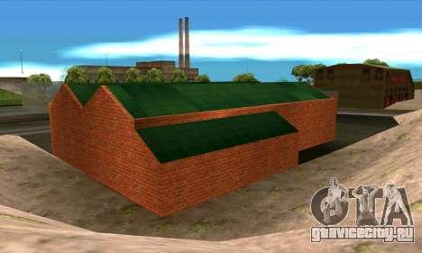 Новый гараж в San Fierro для GTA San Andreas третий скриншот