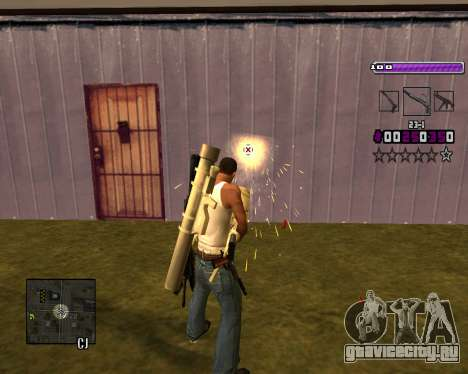 C-HUD Lite v3.0 для GTA San Andreas четвёртый скриншот