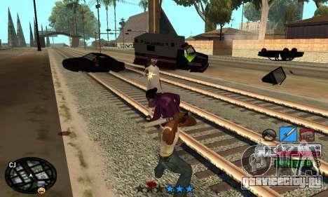 C-HUD Rainbow для GTA San Andreas четвёртый скриншот