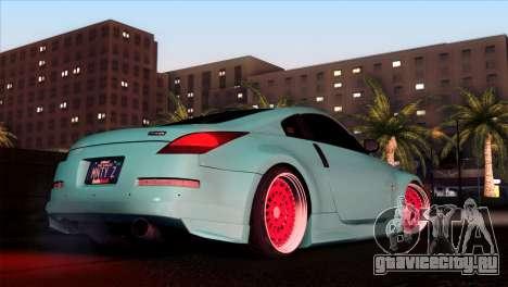 Nissan 350Z Minty Fresh для GTA San Andreas