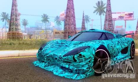 Koenigsegg One 2014 для GTA San Andreas салон