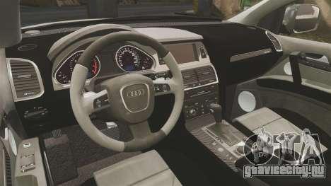 Audi Q7 FCK PLC [ELS] для GTA 4 вид сбоку
