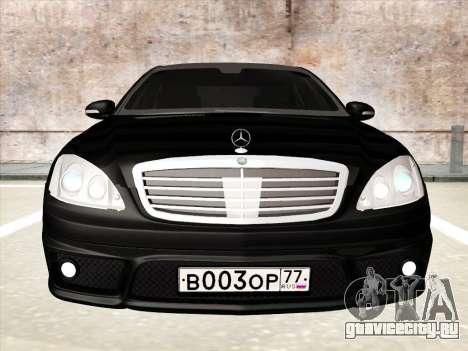 Mercedes-Benz S65 AMG для GTA San Andreas вид изнутри