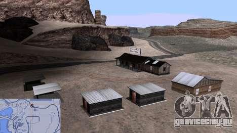 Обновленная змеиная ферма для GTA San Andreas четвёртый скриншот
