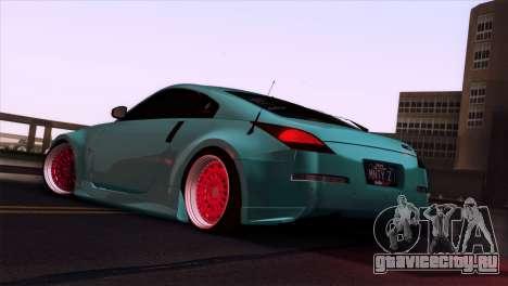Nissan 350Z Minty Fresh для GTA San Andreas вид сверху