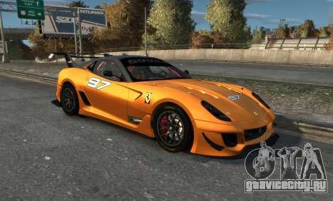Ferrari 599xx Evoluzione для GTA 4 вид слева