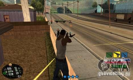 C-HUD Rainbow для GTA San Andreas
